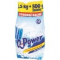 Q Power regenerační sůl do myčky 2,5 kg+500 g